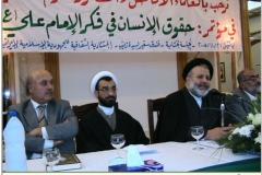 همایش امام علی (ع) و حقوق بشر در سوریه